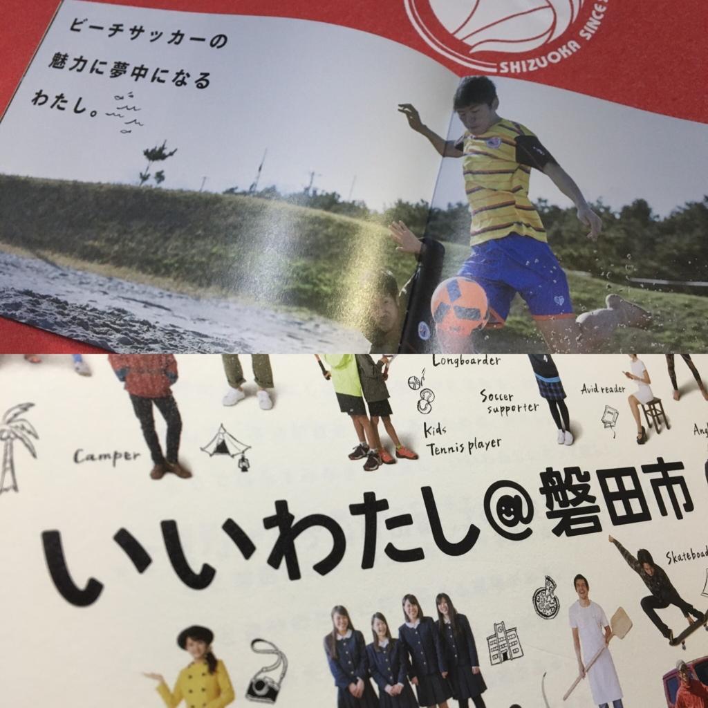 f:id:takahashiryosuke:20170206142545j:plain